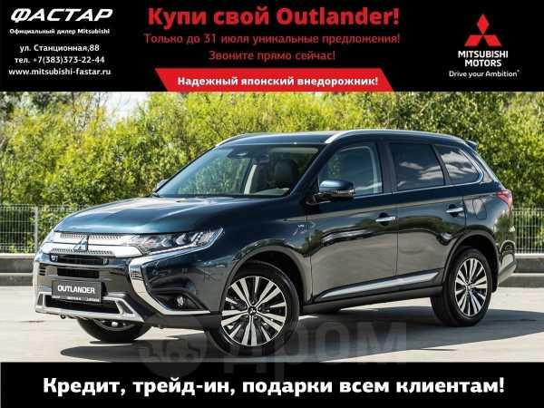 Mitsubishi Outlander, 2020 год, 2 423 000 руб.