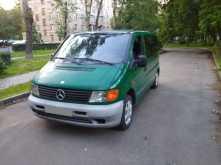 Москва Vito 1998