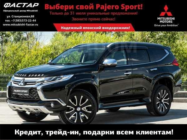 Mitsubishi Pajero Sport, 2019 год, 2 778 000 руб.