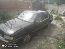 Челябинск Le Baron 1992