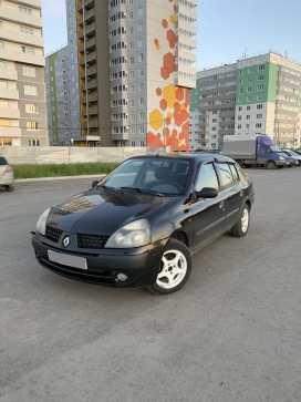 Пермь Symbol 2002