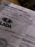Лада 4x4 2121 Нива, 2014 год, 400 000 руб.