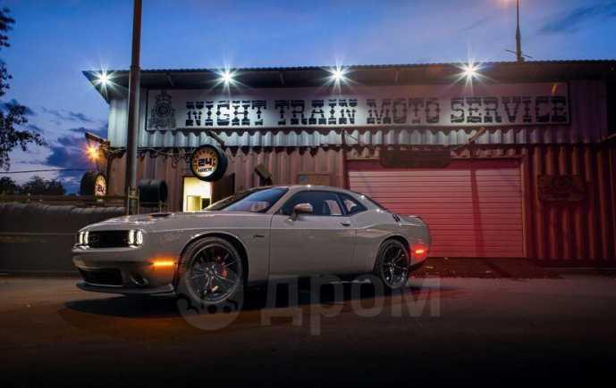Dodge Challenger, 2017 год, 2 620 000 руб.