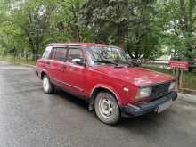 Екатеринбург 2104 1996