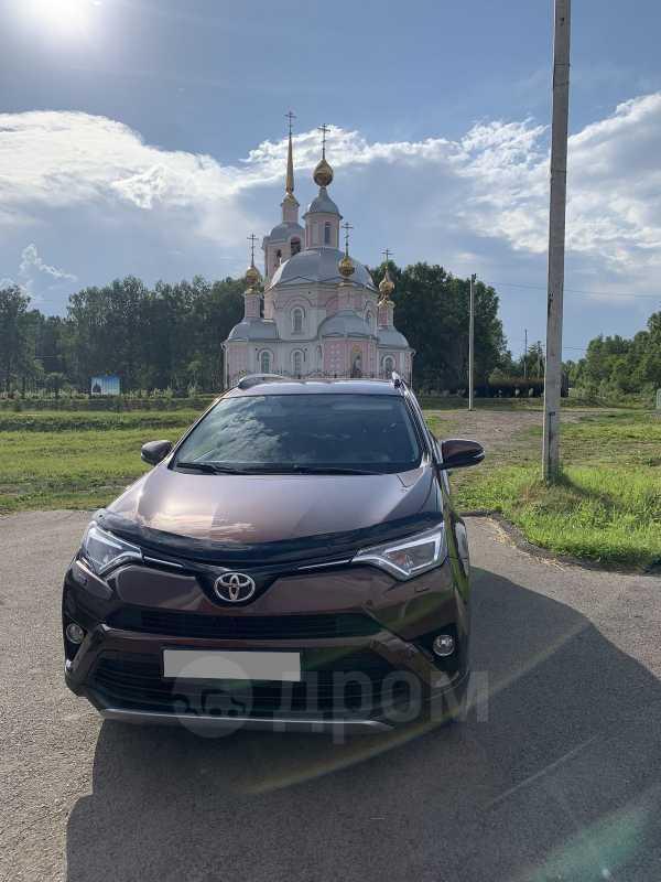 Toyota RAV4, 2016 год, 1 600 000 руб.