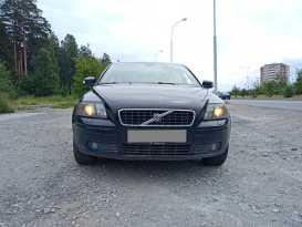Новоуральск S40 2006