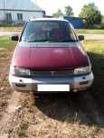 Mitsubishi Chariot, 1993 год, 136 000 руб.
