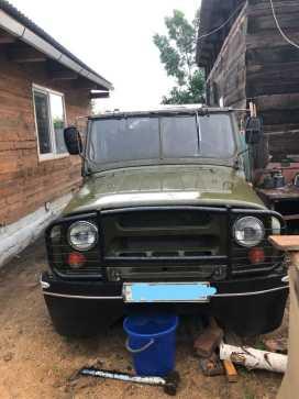 Нерчинск 469 1984