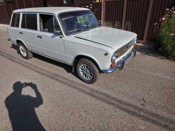 Лада 2102, 1976 год, 90 000 руб.