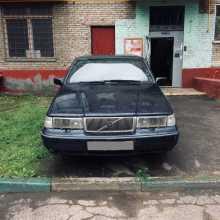 Москва 960 1996