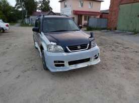 Михайловка Honda CR-V 1996