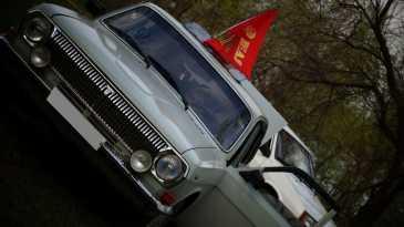 Чердаклы 24 Волга 1986