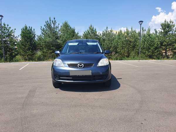 Mazda Demio, 2006 год, 229 000 руб.