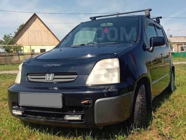 Honda Capa, 1998 год, 175 000 руб.