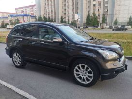 Сургут CR-V 2008