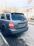 Прочие авто Китай, 2008 год, 350 000 руб.