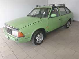 Новочеркасск 2141 1991