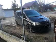 Волгоград YRV 2000