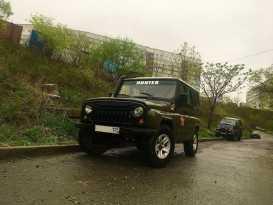 Владивосток 3151 2006