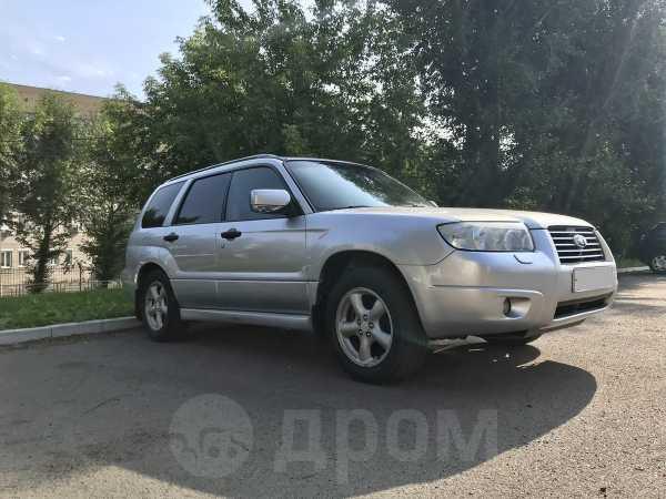 Subaru Forester, 2005 год, 460 000 руб.