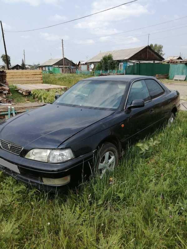 Toyota Vista, 1991 год, 120 000 руб.
