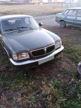 Миасское 3110 Волга 2002