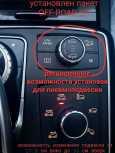 Mercedes-Benz GLS-Class, 2016 год, 3 500 000 руб.