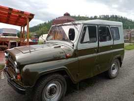 Горно-Алтайск 3151 1994