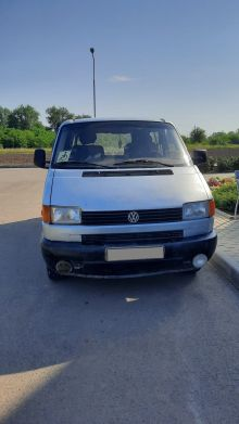 Красногвардейское Transporter 1998