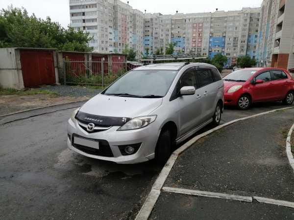 Mazda Premacy, 2008 год, 420 000 руб.