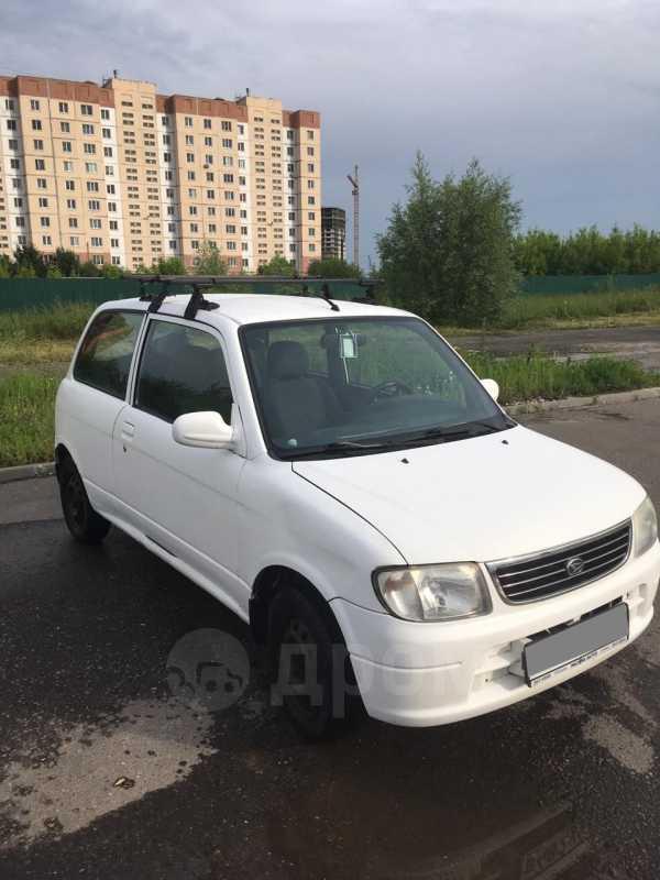 Daihatsu Cuore, 2000 год, 130 000 руб.
