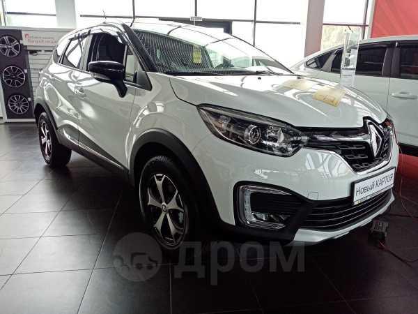 Renault Kaptur, 2020 год, 1 467 138 руб.