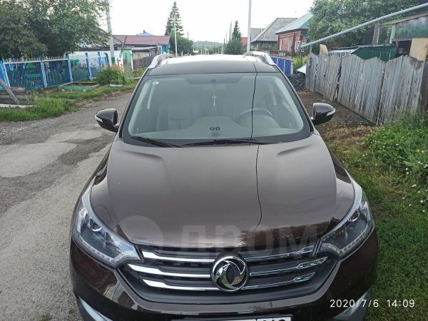Dongfeng AX7, 2018 год, 1 050 000 руб.