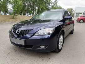 Курган Mazda3 2008