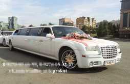 Казань Town Car 1997