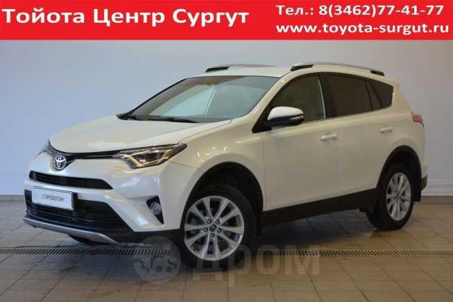 Toyota RAV4, 2017 год, 1 820 000 руб.