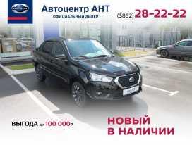 Барнаул on-DO 2020