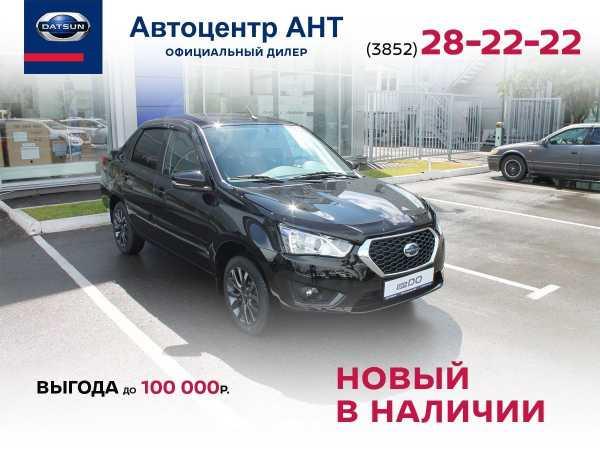 Datsun on-DO, 2020 год, 602 000 руб.