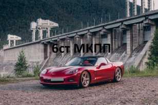 Красноярск Corvette 2005