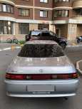 Toyota Mark II, 1995 год, 210 000 руб.