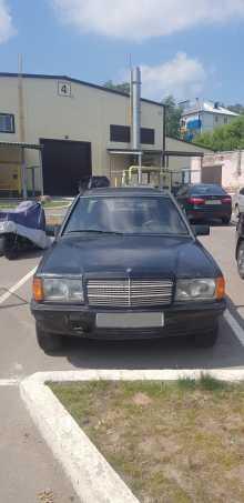 Казань 190 1990