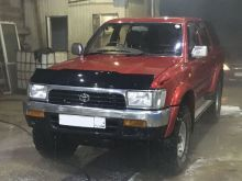 Шадринск Hilux Surf 1992