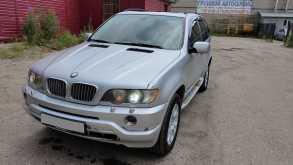 Ярославль X5 2001