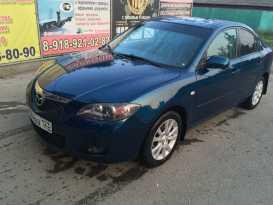 Сочи Mazda3 2006
