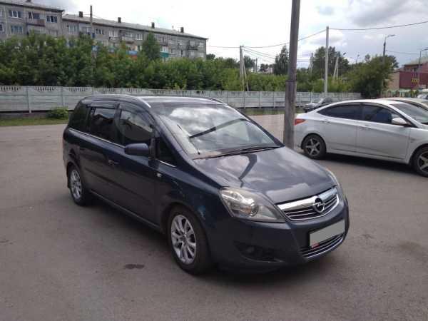 Opel Zafira, 2009 год, 395 000 руб.