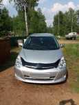 Toyota Wish, 2008 год, 585 000 руб.