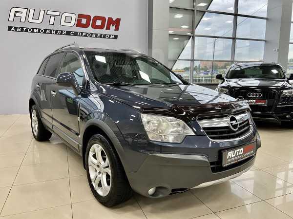 Opel Antara, 2008 год, 547 000 руб.