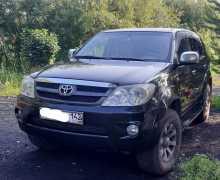 Новокузнецк Fortuner 2006