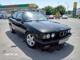 Таганрог 5-Series 1993