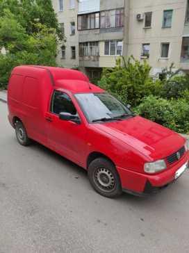 Севастополь Caddy 2003